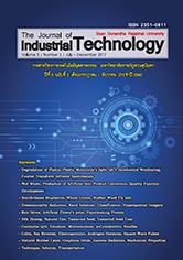 วารสารวิชาการเทคโนโลยีอุตสาหกรรม : มหาวิทยาลัยราชภัฏสวนสุนันทา The Journal of Industrial Technology Suan Sunandha Rajabhat University ปีที่ 5 ฉบับที่ 2 เดือนกรกฎาคม - ธันวาคม ประจำปี 2560