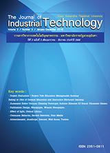 วารสารวิชาการเทคโนโลยีอุตสาหกรรม : มหาวิทยาลัยราชภัฏสวนสุนันทา The Journal of Industrial Technology Suan Sunandha Rajabhat University ปีที่ 3 ฉบับที่ 3 เดือนมกราคม - ธันวาคม ประจำปี 2558