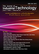 วารสารวิชาการเทคโนโลยีอุตสาหกรรม : มหาวิทยาลัยราชภัฏสวนสุนันทา The Journal of Industrial Technology Suan Sunandha Rajabhat University ปีที่ 4 ฉบับที่ 1 เดือนมกราคม - มิถุนายน ประจำปี 2559